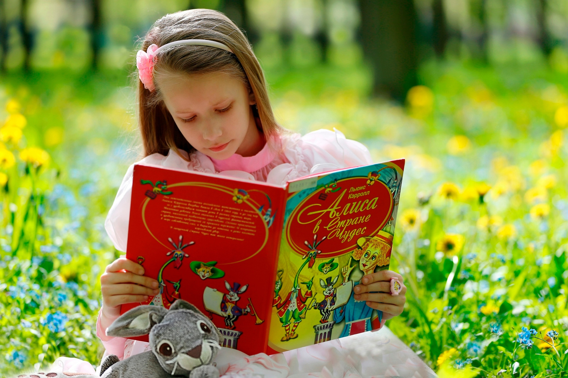 клетки картинки до дитячих книжок монстер евер